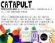 Catapult STEM Team Building Challenge