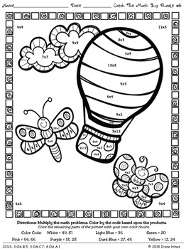 Multiplication: Catch The Math Bug ~ Color By The Code Puzzles For Spring