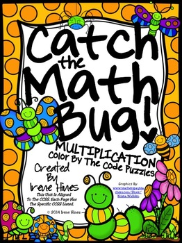 Multiplication: Catch The Math Bug ~ Color By The Code Puz