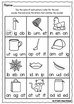 Word Families Game and Worksheets