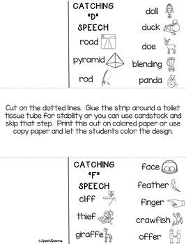 Catching Great Speech Craftivity {game craft motor activity fun}