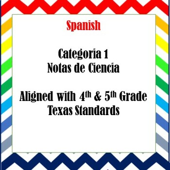Category 1 Spanish Science Notes