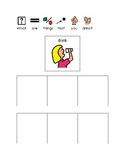 Category Sorting for Students with Autism, Special Needs,