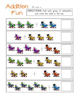 Caterpillar Addition Practice Common Core Aligned