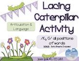 Caterpillar Articulation and Language Lacing Activity
