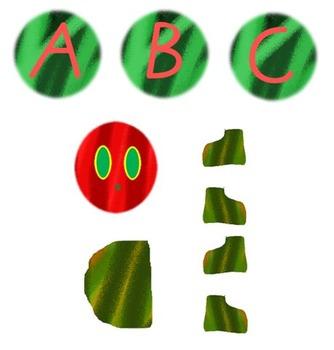 Caterpillar Bulletin Board Letters