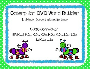 Caterpillar CVC Word Builder