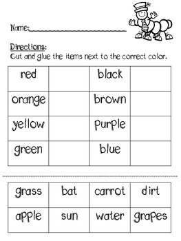 Caterpillar Categories