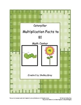 "Caterpillar ""Multiplication Facts to 81"" Math Center"