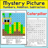 Caterpillar Color by Number Math Mystery Picture: Summer or Spring Math Activity