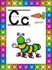 Caterpillar Themed Alphabet Posters