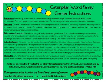 Caterpillar Word Family COMBO PACK