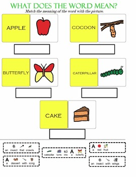 Caterpillar Word Meaning Worksheet