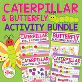 Caterpillar and Butterfly Activities Bundle