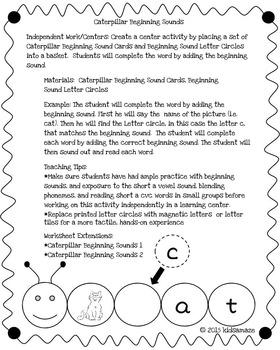 Caterpillars and Butterflies: Short a CVC Activities for Emerging Readers
