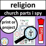 Parts of a Catholic Church I Spy