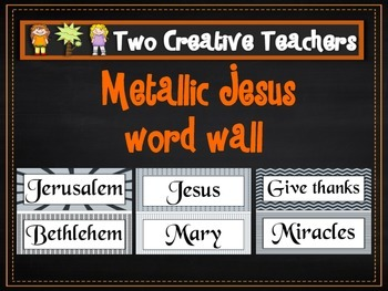 Catholic and Jesus Vocabulary and Word Wall (Metallic Themed)