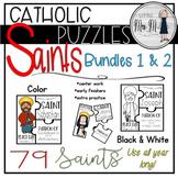 Catholic Saint 3-Piece Puzzles Bundle: Sets One and Two {79 Saints Included}