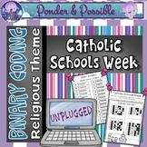Catholic Schools Week: Binary Coding Unplugged