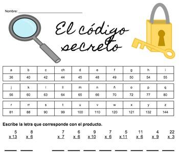 Códigos secretos: Detectives de la multiplicación