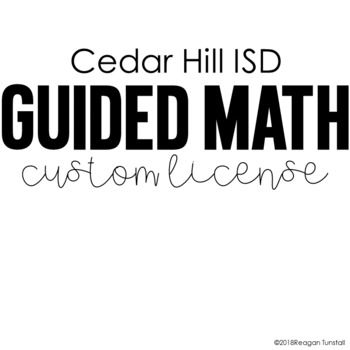 Cedar Hill Elementary Custom Bundle