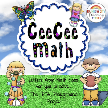 Close Reading Math Story Problem  - The PTA Playground Project