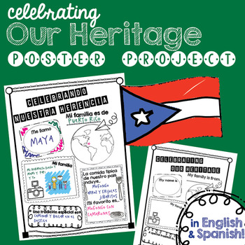 Celebrating Our Heritage Poster Project for Hispanic Heritage Month