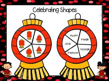 Celebrating Shapes:  NO PREP Chinese New Year Themed Shape Spin Game