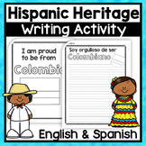 Celebrating Your Hispanic Heritage - A Bilingual Writing Activity