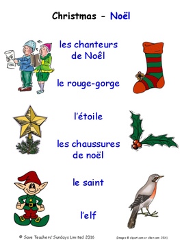 Celebrations and Christmas in French Matching Activities
