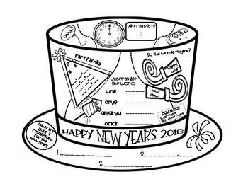 New Year's 2018-Celebratory Activity Hats