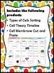 Cell Activities Bundle *INB*