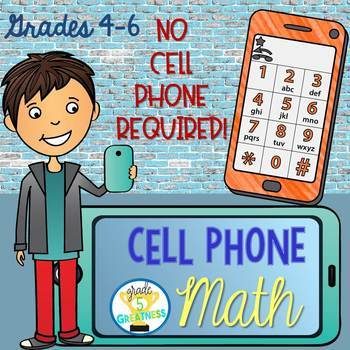 Free Cell Phone Math Activity