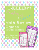 Cell Phone Math Center Review Games {Spanish}