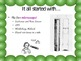 Cell Theory * Cell Timeline * Cell Scientists