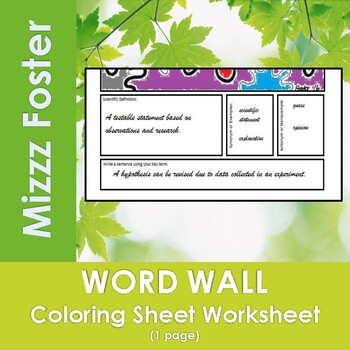 Cells Word Wall Coloring Sheet