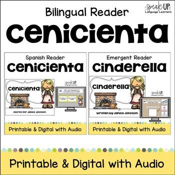 Cenicienta ~ Cinderella Readers {Bilingual Version}