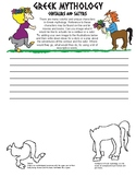 Centaurs and Satyrs / Greek Mythology
