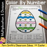 Easter Color By Number Multiplication and Division Bundle