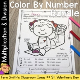 Valentine's Day Color By Number Multiplication and Divisio