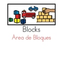 Center / Interest Area Signs (English and Spanish)