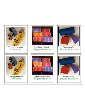 Blocks Center Labels (ECERS)