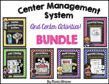 Center Management System with Activities BUNDLE
