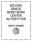 Center Matching Game: short vowels