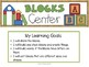 BACK TO SCHOOL ACTIVITIES -Center Posters and Printables f