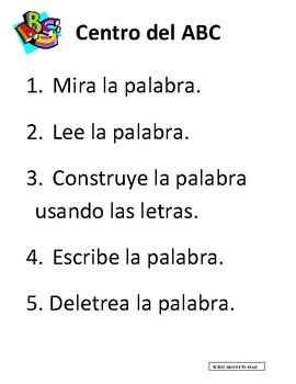 Center Procedures-Spanish