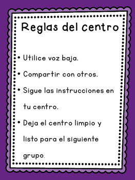 Center Rules and Ask Me Before Me Posters