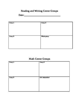 Center Sheet