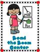 Center Signs:  Classroom Center Posters for PreK thru 2nd Grade