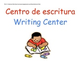 Center Signs Dual Language